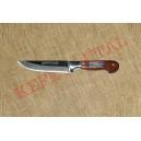 Aslankara Ağaç Saplı Bilezikli Kasap Bıçak No.1